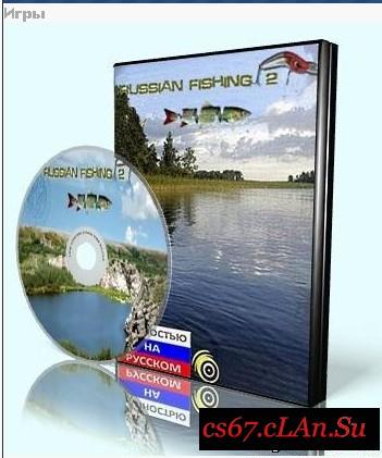 Русская Рыбалка Андроид 2.3